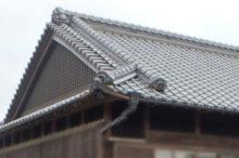 古民家 屋根修理